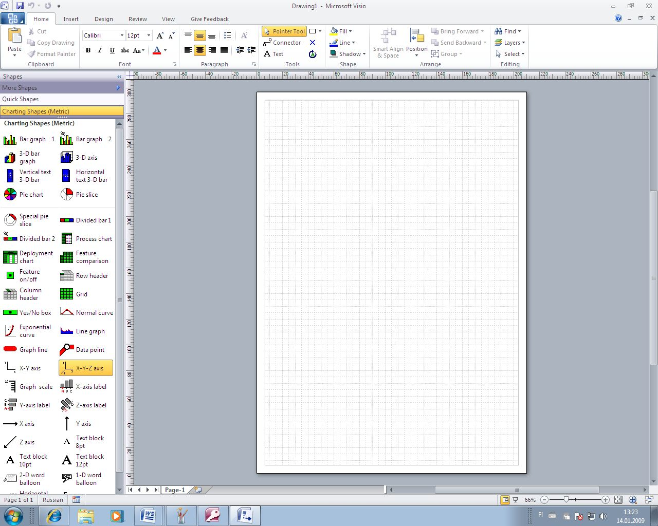 B office word 2010 excel 2010 access 2010 visio b